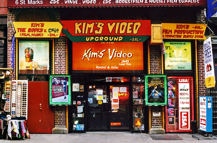 Kims-Video-East-Village-NYC